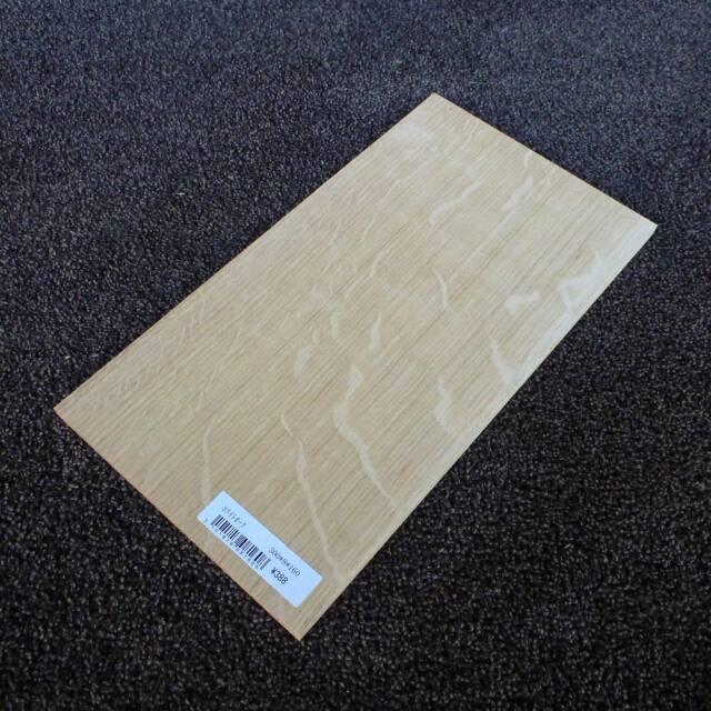 ホワイトオーク 柾目 300×8×160