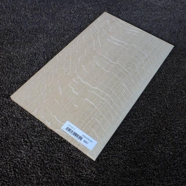ホワイトオーク 柾目 300×10×180