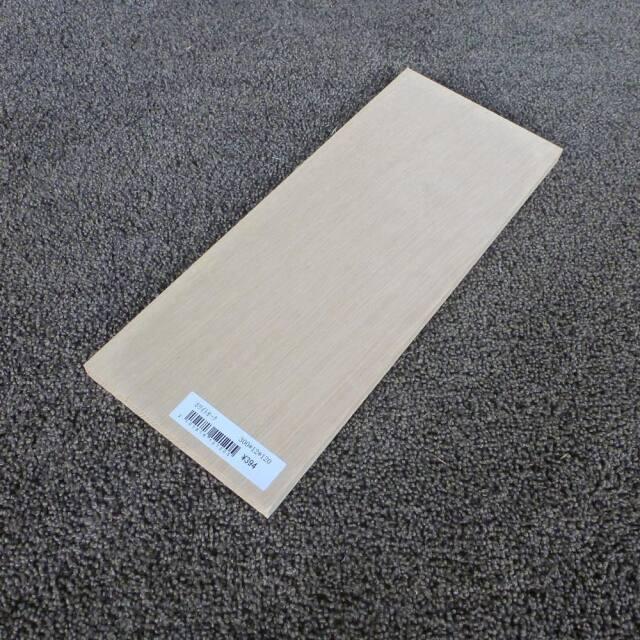 ホワイトオーク 柾目 300×12×120