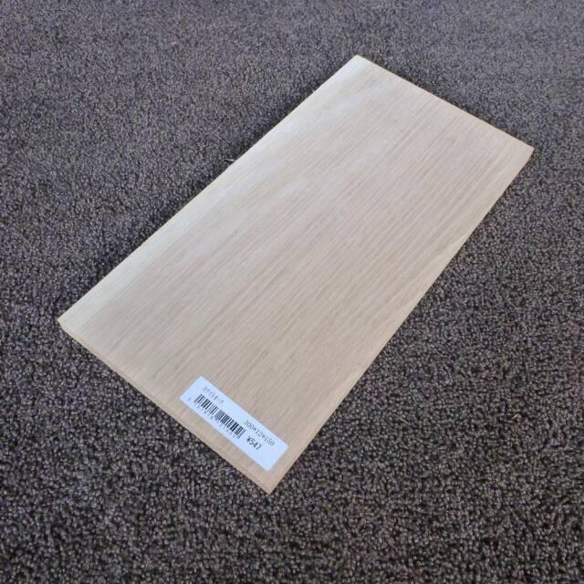 ホワイトオーク 柾目 300×12×150