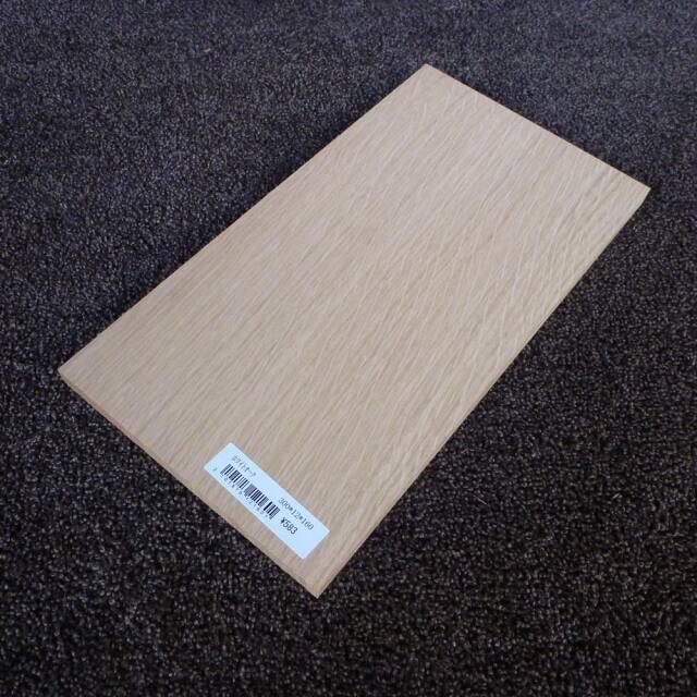ホワイトオーク 柾目 300×12×160