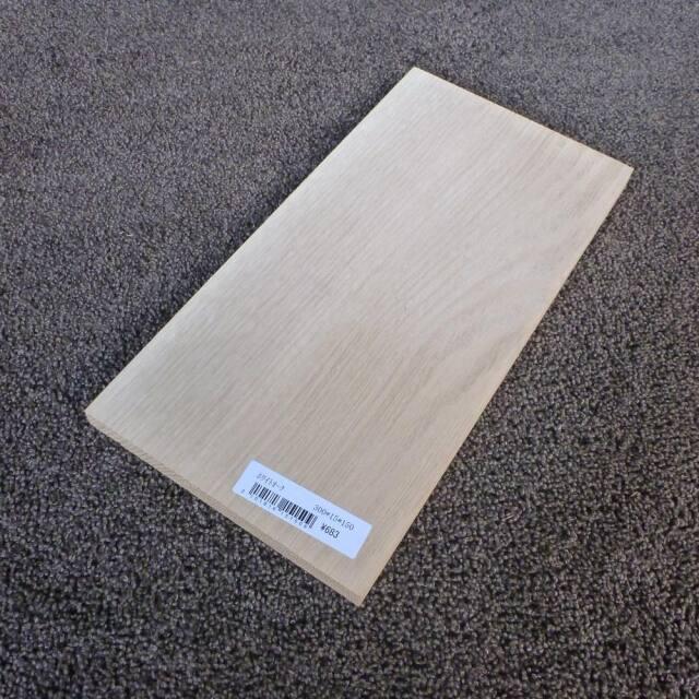 ホワイトオーク 柾目 300×15×150