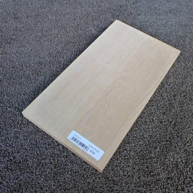 ホワイトオーク 柾目 300×15×160