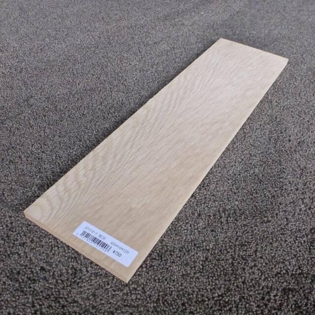 ホワイトオーク 板目 450×10×120