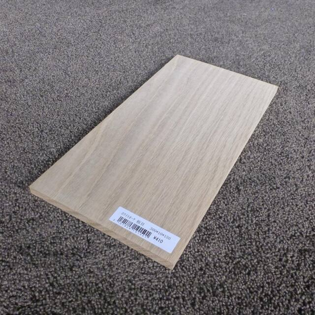ホワイトオーク 板目 300×10×150