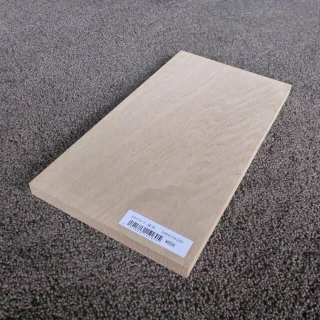 ホワイトオーク 板目 300×15×160