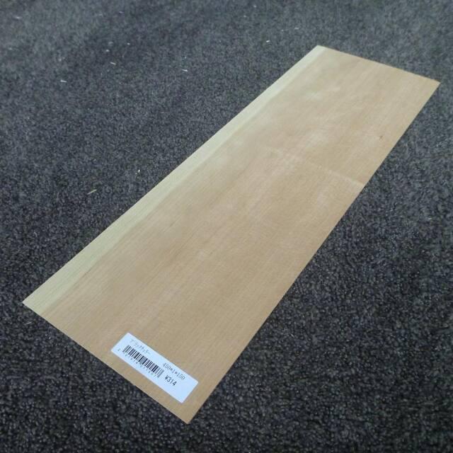 ブラックチェリー 柾目 450×1×150