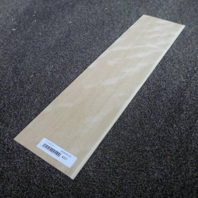 ブラックチェリー 柾目 450×2×110