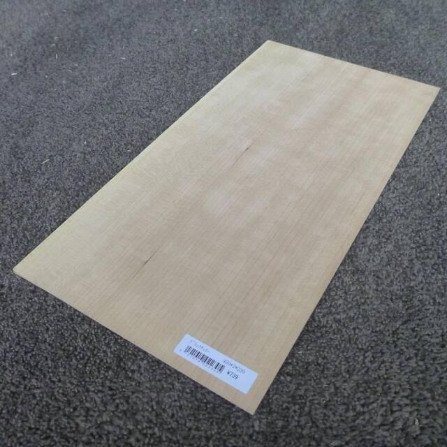 ブラックチェリー 柾目 450×2×230