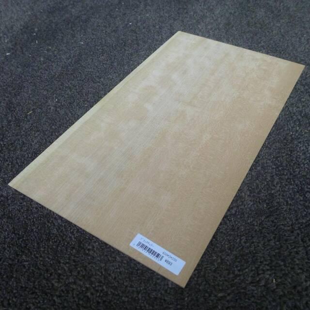 ブラックチェリー 柾目 450×2×250