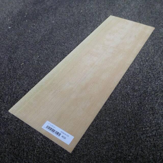 ブラックチェリー 柾目 450×3×150