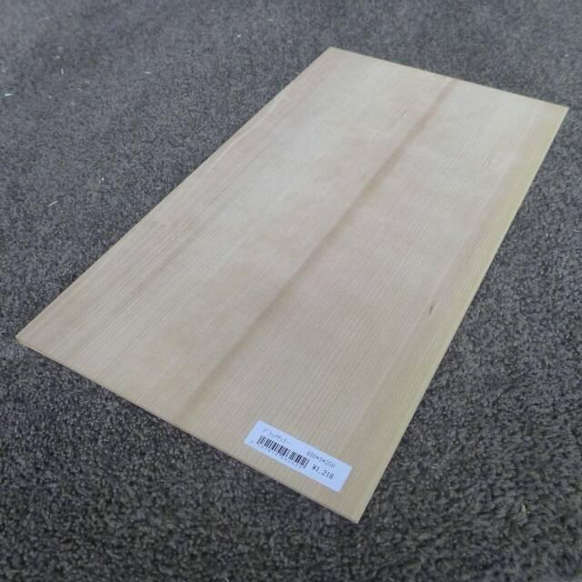 ブラックチェリー 柾目 450×3×250