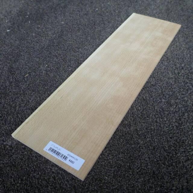 ブラックチェリー 柾目 450×6×130