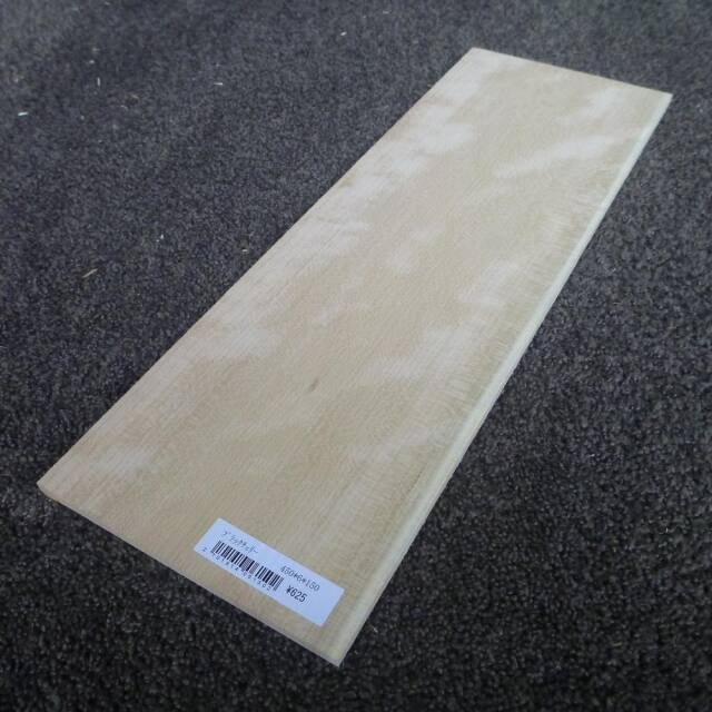 ブラックチェリー 柾目 450×6×150