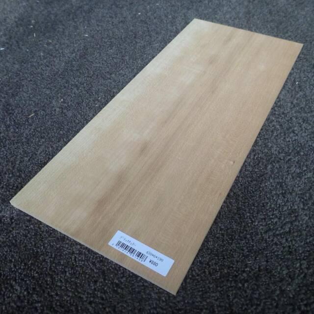 ブラックチェリー 柾目 450×6×190