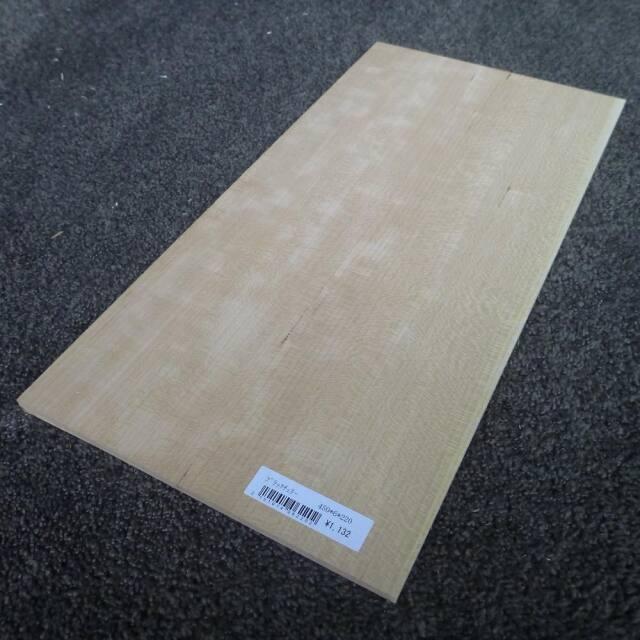 ブラックチェリー 柾目 450×6×220