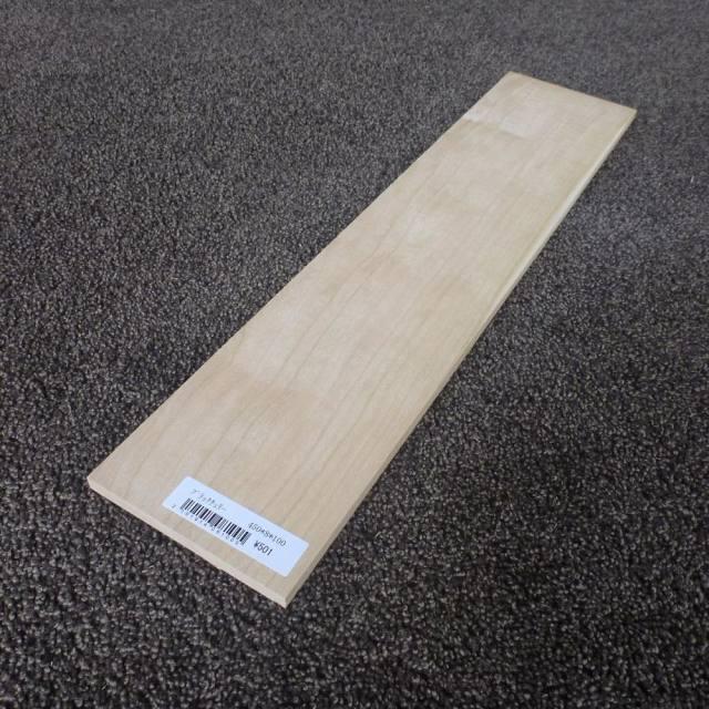 ブラックチェリー 柾目 450×8×100