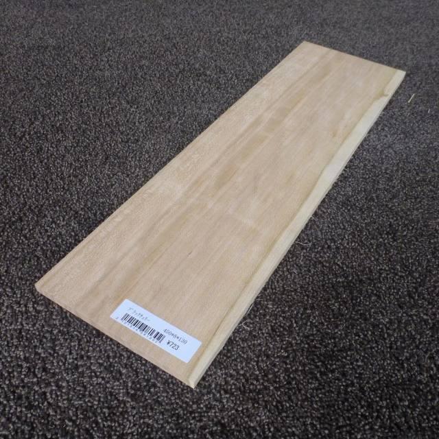ブラックチェリー 柾目 450×8×130