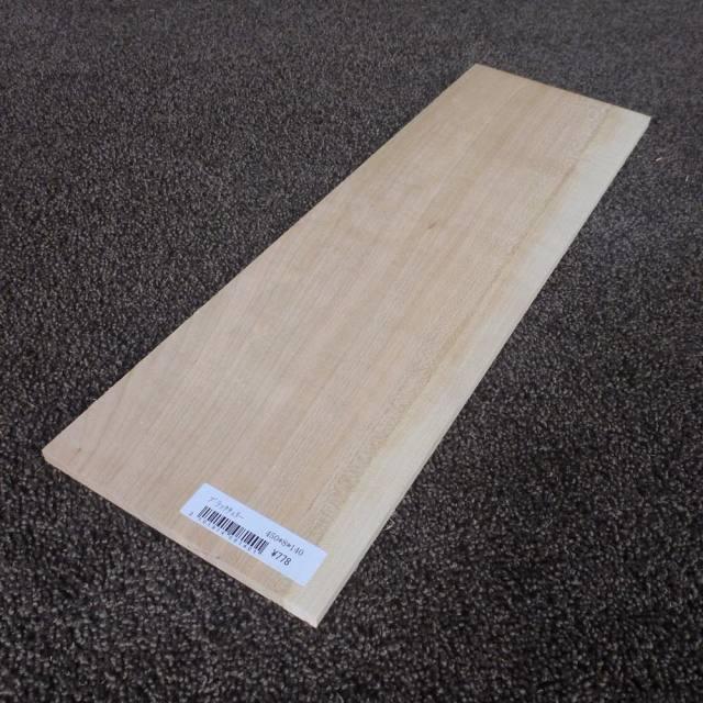 ブラックチェリー 柾目 450×8×140
