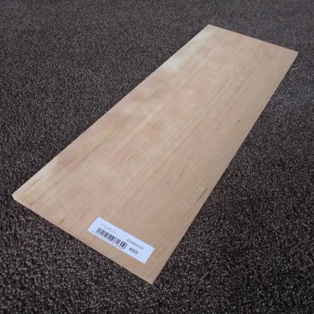 ブラックチェリー 柾目 450×8×160