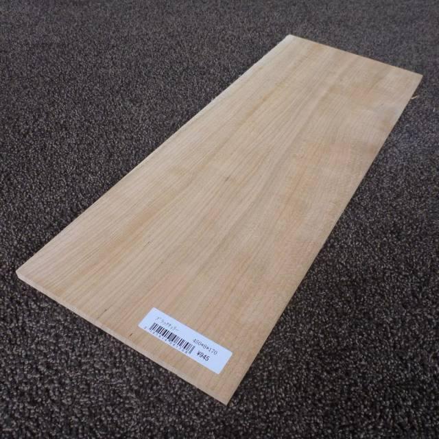 ブラックチェリー 柾目 450×8×170
