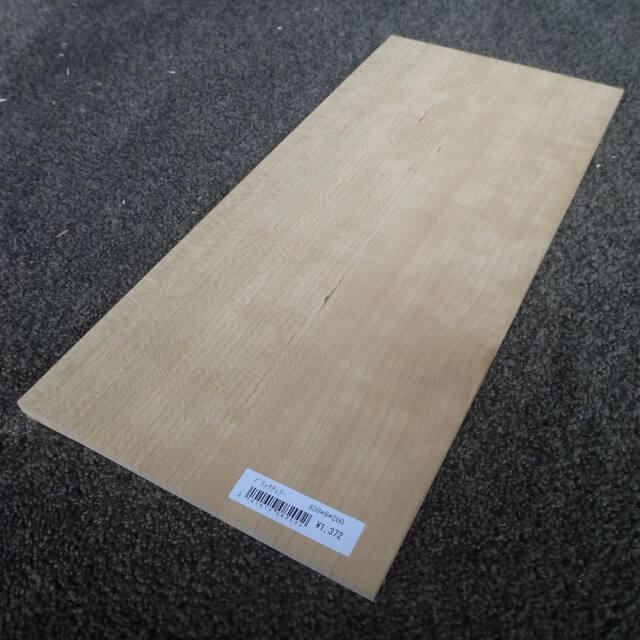 ブラックチェリー 柾目 450×8×200