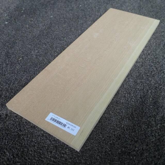 ブラックチェリー 柾目 450×10×160