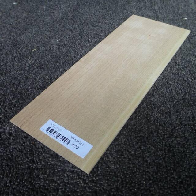 ブラックチェリー 柾目 300×3×110