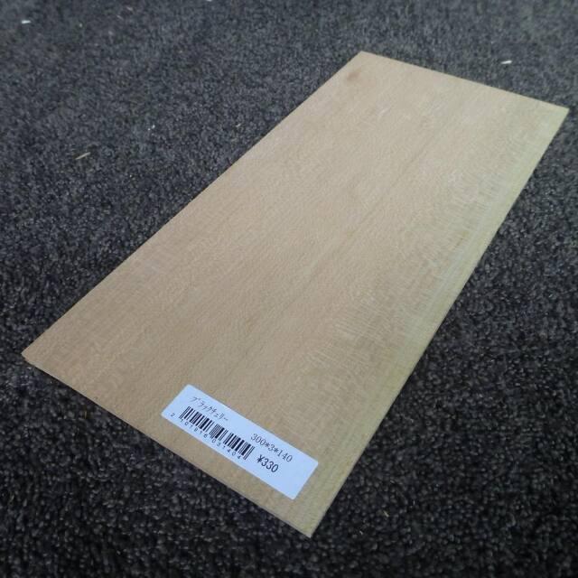 ブラックチェリー 柾目 300×3×140