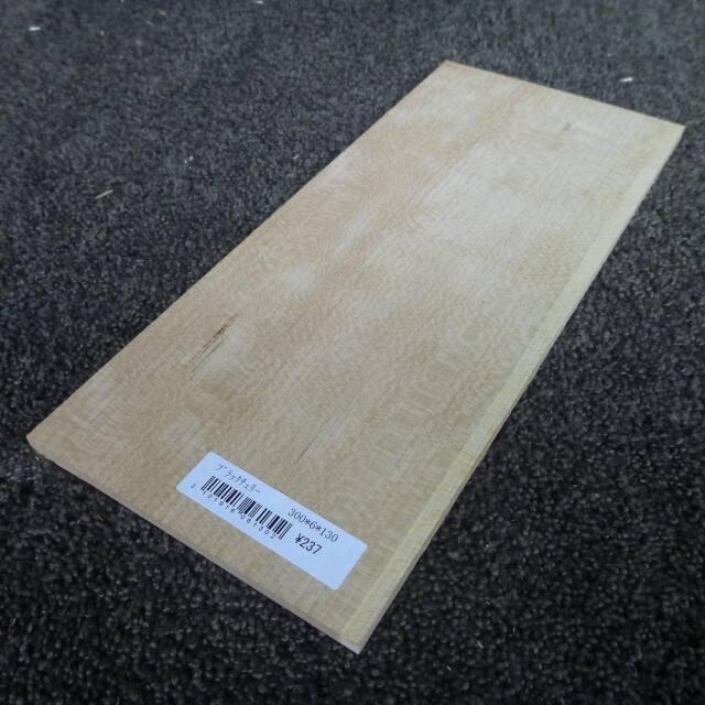 ブラックチェリー 柾目 300×6×130