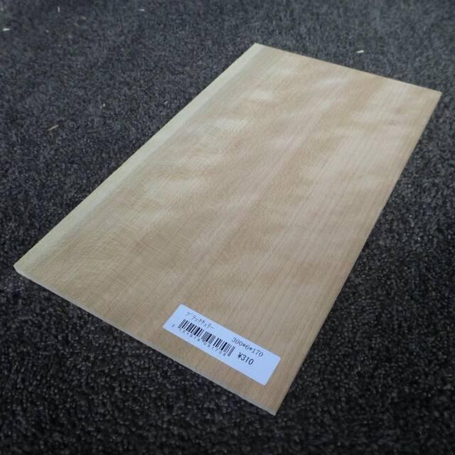 ブラックチェリー 柾目 300×6×170