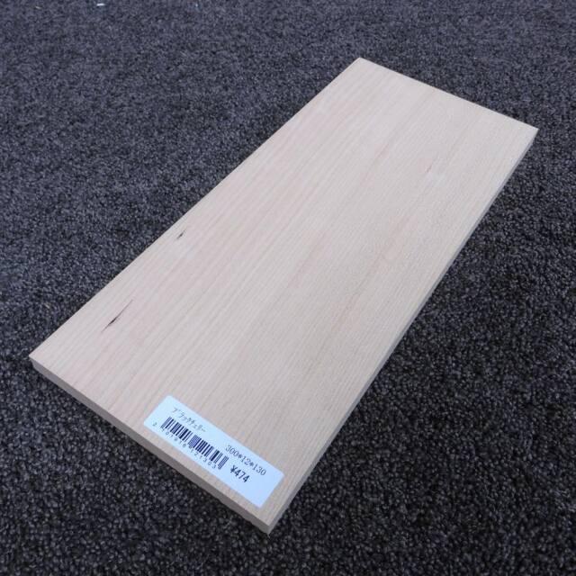 ブラックチェリー 柾目 300×12×130