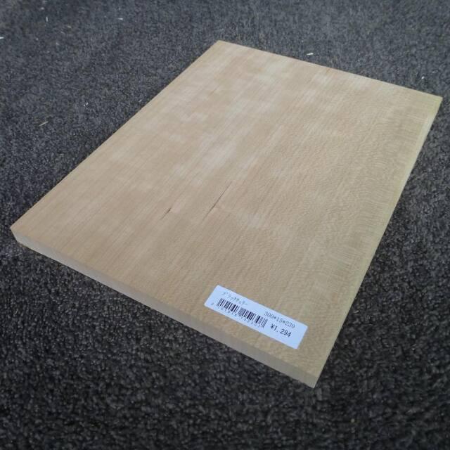 ブラックチェリー 柾目 300×15×230