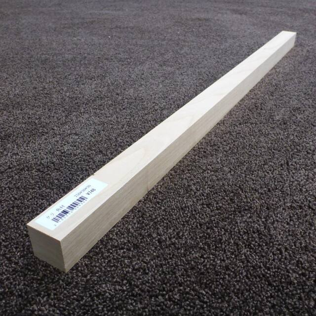 クリ 角材 750×30×30