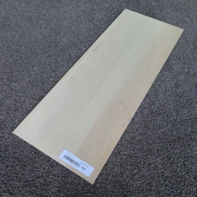 アガチス 柾目 450×3×170