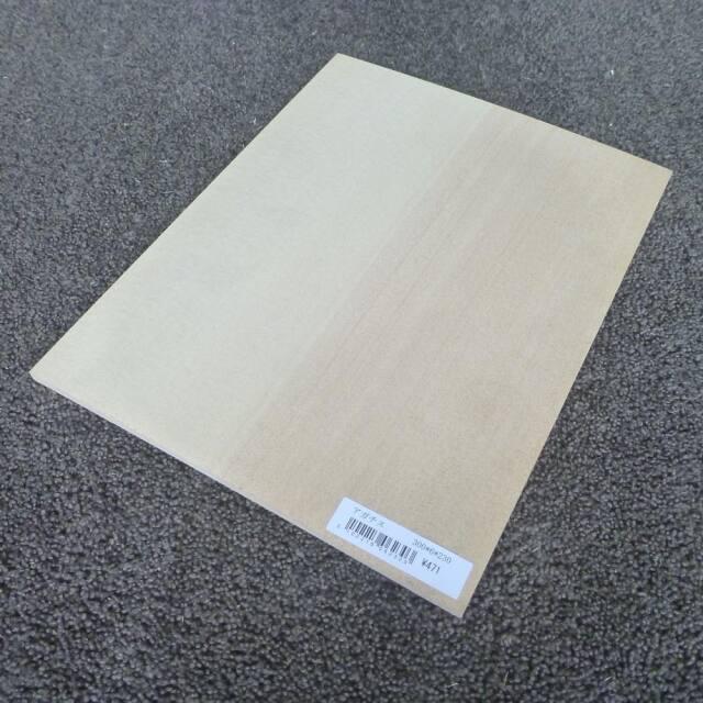 アガチス 柾目 300×6×230