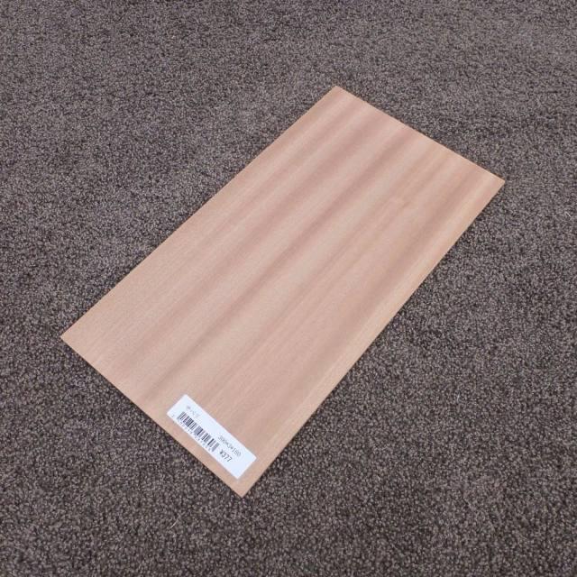 サペリ 柾目 300×3×160