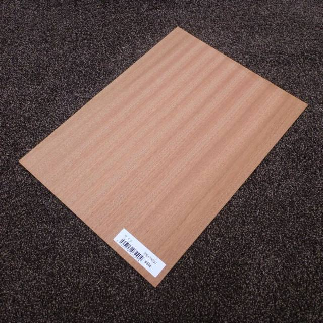 サペリ 柾目 300×3×220