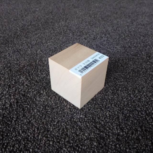 カツラ 立方体 50×50×50