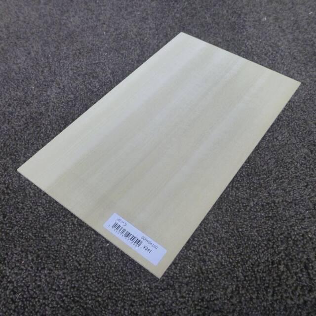 ポプラ 柾目 300×3×180