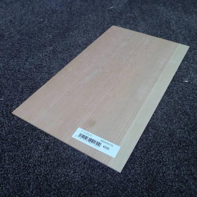 ブラックチェリー 柾目 300×2×170