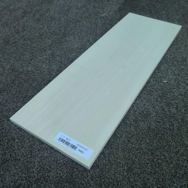 シナ 板目 450×8×150