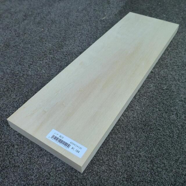 シナ 板目 450×21×140