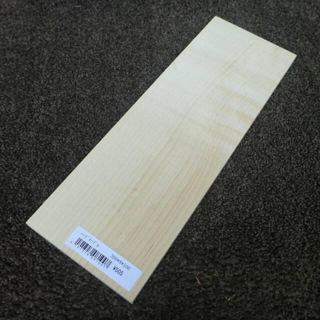 ハードメープル 柾目 300×8×100