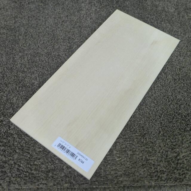 ハードメープル 柾目 300×8×140