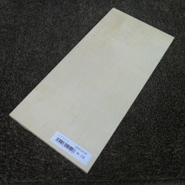 ハードメープル 柾目 300×12×140