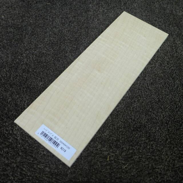 ハードメープル 板目 300×8×100