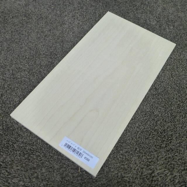 ハードメープル 板目 300×8×160