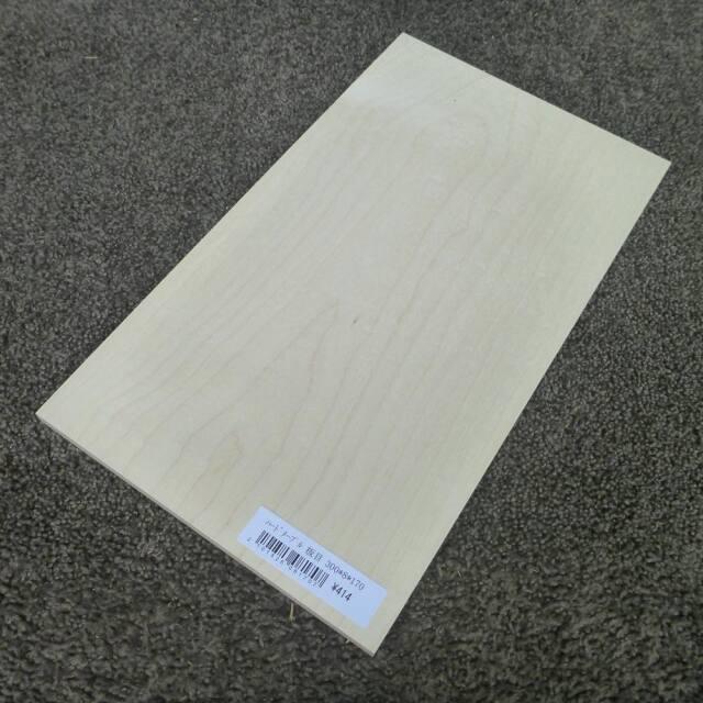 ハードメープル 板目 300×8×170