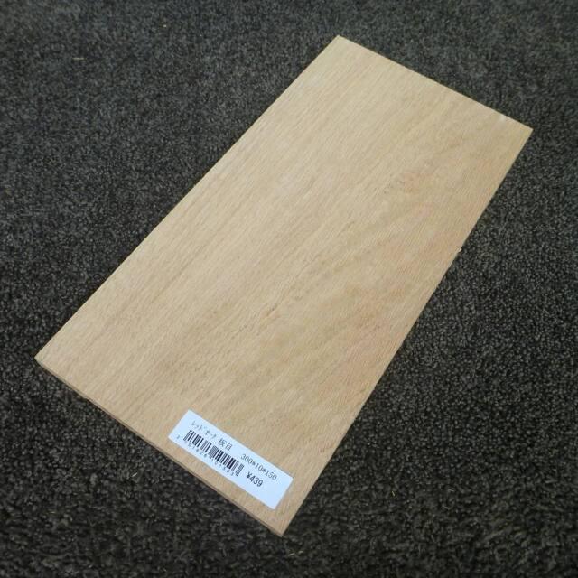 レッドオーク 板目 300×10×150